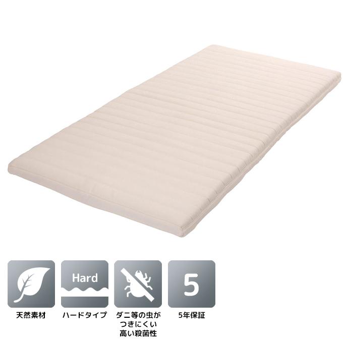 bodydoctor-futon5